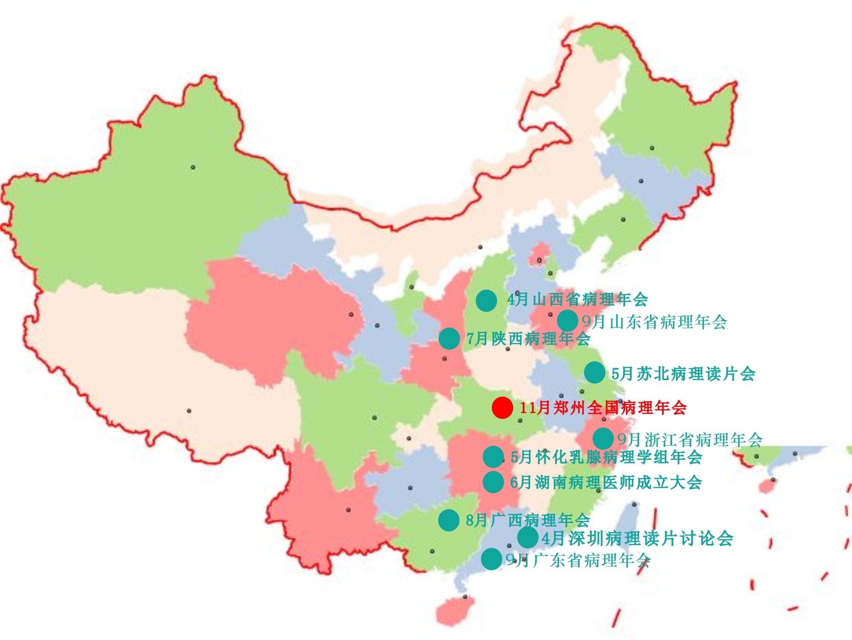 广州市妇幼保健院好_公司新闻_广州方信数科医疗技术有限公司